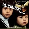 La Caution - Thé à la menthe (The Lazer Dance Version) [Instrumental] artwork