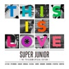 The 7th Album Special Edition 'THIS IS LOVE' ジャケット写真