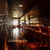 Chill Out - Buddha Rare Grooves (Wine Bar) [feat. Cafe Les Costes Club Dj Chillout] artwork