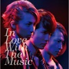In Love With The Music 初回盤A - EP ジャケット写真