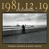 1981.12.19 LIVE AT BUDOKAN 完全盤