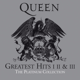 Queen - We Are the Champions MP3