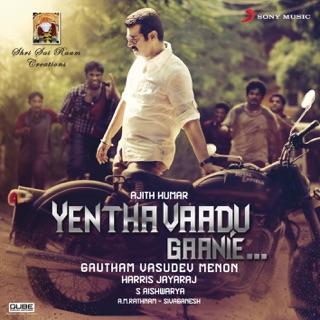 badri tamil movie bgm ringtones free download