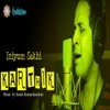 Iniyum Sakhi Single