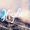 Higher - ICF Worship
