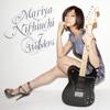 Don't Let Me Down - Mariya Nishiuchi