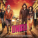 Ungli (Original Motion Picture Soundtrack) - EP - Various Artists