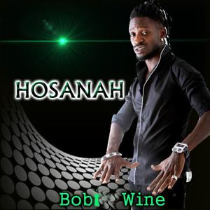 Bobi Wine - Kadingo