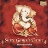 Shree Ganesh Dhun