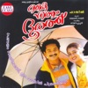 Kaiyethum Doorathu Original Motion Picture Soundrack
