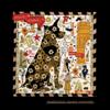 Steve Earle - Washington Square Serenade artwork
