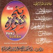 Panj Surah (Tilawat-E-Quran) - Saud Al-Shuraim - Saud Al-Shuraim