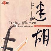 String Glamour-Yu Hong-mei, Zhao Yang-qin & Wang Sen-Di