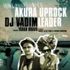 Akura Uprock / Leader ジャケット写真