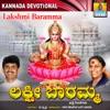 Lakshmi Baramma