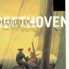 Beethoven Violin Concerto in D Major 2 Romances