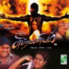 Subra Maniyan (Original Motion Picture Soundtrack) - EP