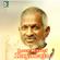 Love Hits of Ilayaraja - Ilaiyaraaja