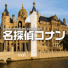 Various Artists - Japan Animesong Collection