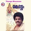 Thanga Bhasmam