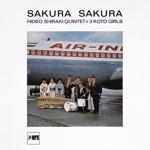 Hideo Shiraki - Suwa (with 3 Koto Girls)