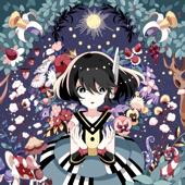 Sayonarausotsuki