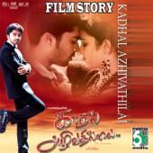 Kadhal Azhivathilai (Film Story)