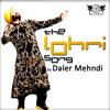 The Lohri Song