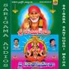 Saibaba Santhoshi Matha EP