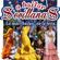 A Bailar, a Bailar - Rocieros de la Feria