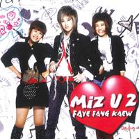 My Question ? - Faye Fang Kaew