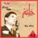 Awal Mara - Abdel Halim Hafez