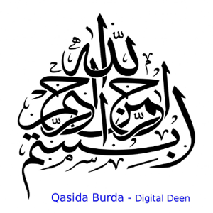 Digital Deen - Qasida Burda (Short Version)