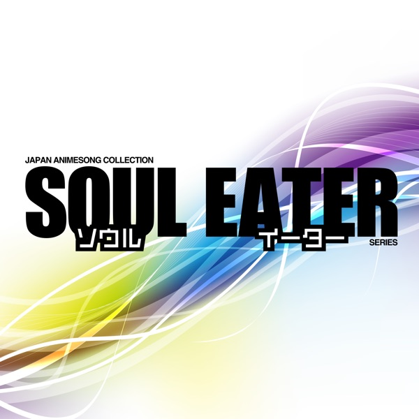 "Resonance (From ""Soul Eater"")"