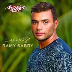 Agmal Layaly