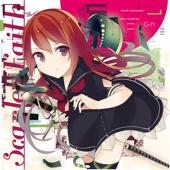 Scarlet Faith - EP