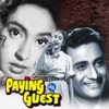 Paying Guest Original Motion Picture Soundtrack EP