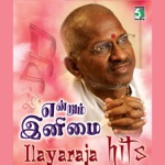 Kuyilukku Ku Ku (Album Friends) thumbnail