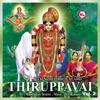 Thirupavai Vol 2