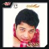 Tohgorny - Hamied El Shaeri mp3