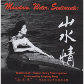 Mountain, Water, Sentiments-Haiqiong Deng