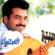 Yesalooni - Rashed Al Majid