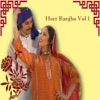 Heer Ranja, Vol. 1