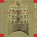 Tan Dun, Imperial Bells Ensemble of China, Yip's Children's Choir, Hong Kong Philharmonic Orchestra & Yo-Yo Ma - Symphony 1997 (Heaven  Earth  Mankind) for Cello Solo, Bian-zhong, Children's Chorus and Orchestra: Dragon Dance, Jubilation
