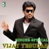 Singer Special Vijay Yesudas