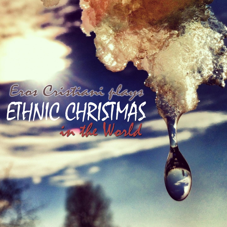 Jingle Bells (Scotland Version)