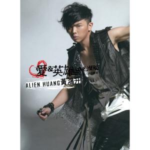 Alien Huang - 地球上最浪漫的一首歌