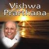 Vishwa Prarthana EP