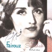Yes'ed Sabahak  Fairouz - Fairouz
