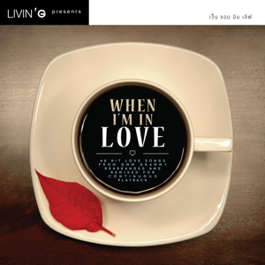Various Artists - When I'm in Love